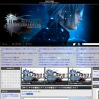 PS4FF15速報